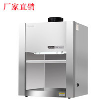 Test bench fume hood physical chemistry fume hood laboratory work console laboratory test exhaust table