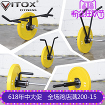 Barbell pole multi-function t-type boating hard pull explosive training core training barbell gun rack mine rack handle