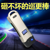 Electronic patrol system security patrol RBI property inspection real-time patrol machine patrol card
