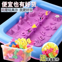 Clay color mud childrens space toys sand girl Crystal colorful abrasives puzzle magic magic rice clay