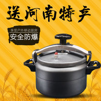 Outdoor picnic pressure cooker stove portable mountaineering high altitude camping pressure cooker export 4-6 people light