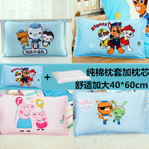 Four seasons universal submarine small column children pillow kindergarten nap cotton pillow pillow core puppy cotton pillowcase