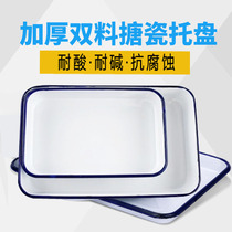 Treatment process defects enamel tray enamel tray rectangular metal enamel square plate home white square plate.