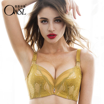 Orvislei genuine bra thick AB Cup small chest gathered side milk adjustment type female underwear on the 25060