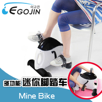 South Korean home fitness bike indoor bicycle old man up and down limb rehabilitation leg hand training sports equipment