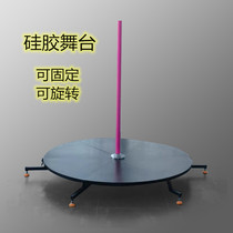 Pole dance steel pipe indoor and outdoor silicone non-slip circular stage dance tube mobile portable outdoor