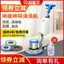 Jie PA BF522 industrial washing machine carpet cleaning machine commercial brush machine grinding machine hotel hand push