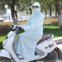 Cycling sun clothing women summer body electric car in the long section of cotton anti-UV motorcycle sunshade shawl
