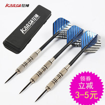Professional dart crazy God dart needle competition darts needle 3 dart set feel good to send shafts and dart box