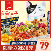 (Good shop-giant snack spree) net red snack female FCL combination of leisure small food box