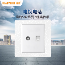 Oupen Switch Socket telephone socket S82 dazzling white steel frame wall Power socket panel