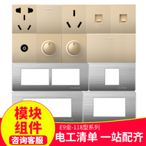 European brushed gold 118 switch socket small five-hole socket 16A three-hole open double control parts frame module
