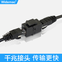 Widemac network cable connector for RJ45 network adapter