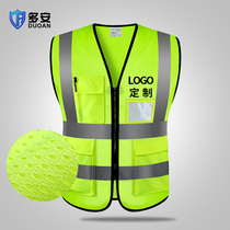 Breathable mesh cloth reflective vest workers reflective clothing site construction vest sanitation fluorescent clothes can be printed summer