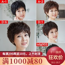 Meihe short hair wig female full head set Mother real hair hair set fashion middle-aged short curly hair wig sets