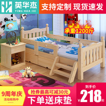 Solid wood children bed Boy single bed stitching bed with guardrail side bed crib baby stitching bed widening bed