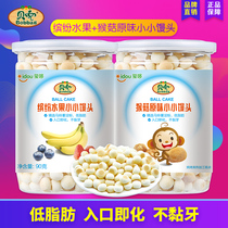 Sherbet bruxism biscuits small bread milk beans baby snack cookies (send non-infant baby auxiliary snacks)