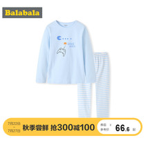 Balabala boy autumn clothes qiuku suit cotton thin section children underwear warm long-sleeved cartoon breathable children tide