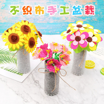 No-cut childrens simulation bouquet potted teachers day does not weave cloth diy hand-made flower pots to make creative material package