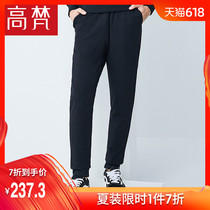 Gao fan Winter new casual mens down pants wear slim thick warm white duck down anti-Season down trousers