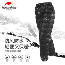 NH move customers outside the down pants waterproof ultra-light wear men and women mountaineering camping warm winter new white goose down pants