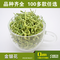 Full 18 yuan Honeysuckle tea Honeysuckle bubble bubble tea bulk bag 30g authentic premium Honeysuckle