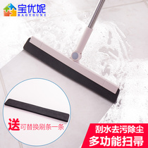 Po Yu ni wiping mop wiping wiping magic wiping broom home wash floor scraping floor wipers