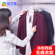 Baoyu ni wardrobe suit hanger set home clothes hanging clothes support multi-function clothes rack folding hanger