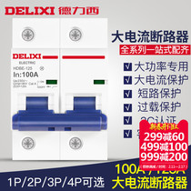 Delixi circuit breaker large current high power household overload switch 1p2p3p 100A air Switch Open