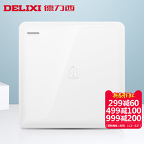 Delixi Ying series large panel borderless switching power supply wall socket doorbell switch socket panel