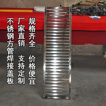 Stainless steel square tube welded trench cover plate canteen gutter cover plate sewer floor drain drains rainwater grate