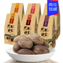 5 à envoyer 1 World olive Plum Plum series 108g coffret cadeau Fujian specialty candied snacks cadeau de Noël