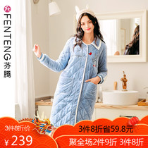 Metsä Teng autumn winter thickening three layers of coral velvet cotton Pajamas female cardigan long-sleeved bathrobe medium long warm home robe