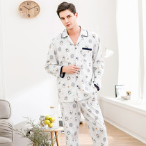 Fentan spring and autumn casual pajamas mens youth long-sleeved fashion home service suits