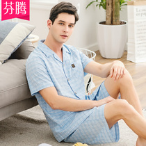 Fen Teng summer new woven cotton thin section short-sleeved home service suits casual plaid cardigan pajamas men