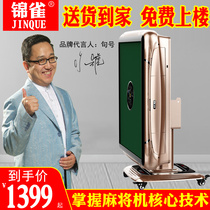 Brocade folding mahjong machine four machine automatic mahjong machine home mute electric mahjong table machine Ma roller coaster