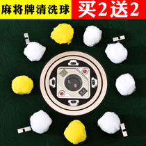 Mahjong machine cleaning ball automatic mahjong table cleaning ball shuffle ball wash mahjong cleaning agent mahjong machine accessories