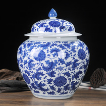 Jingdezhen porcelain ornaments blue and white porcelain general tank storage tank porcelain tank with lid tea pot large decorations