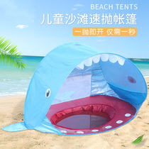 Automatic free construction children Beach shade play water Game house Ultra-Light children convenient folding small tent