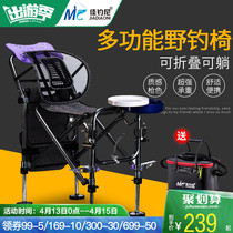 Jia fishing Nigeria 2019 new fishing chair fishing chair folding multi-functional all-terrain table fishing folding thickened chair portable