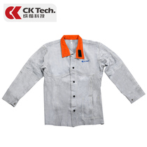 Kaixiu leather wear-resistant insulation welding Service fire welder service welding anti-hot work welding argon arc welding protective clothing