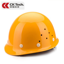 Cheng Technology FRP helmet site Construction Engineering ventilation Helmet Labor protection power construction miner