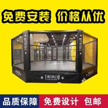 Fabricants custom Sanda boxe boxing ring octogonal cage MMA UFC fighting cage hexagonal cage ring