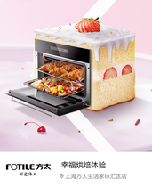 (Tmall CLUB)happy baking experience September 16th 14-15 activities registration dedicated link