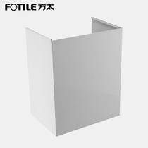 Fotile Fang Tai hood decorative cover JQ01TA JQ01TB not only sell detailed customer service