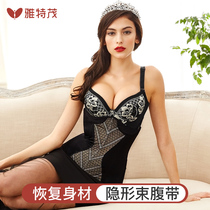 Ya Te Mao abdomen Belt Waist Belt thin waist breathable slimming lady girdle girdle underwear