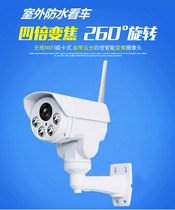 Camhi1080P web surveillance camera all-in-one wireless WiFi rotating gist can be zoomed into smart HD.
