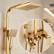 European-style copper thermostat Gold rain shower set bath home bathroom shower shower shower toilet shower