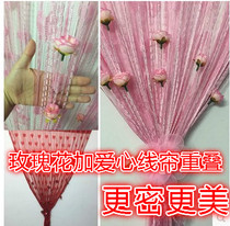 New product promotion roses love door curtain anti-mosquito line curtain partition clothing store beauty salon decoration background decorative curtain
