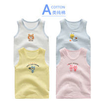 Spring and Autumn childrens vest boy girl hurdle vest thickened cotton baby sleeveless baby winter Bottom shirt